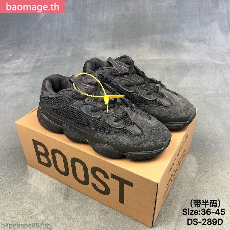 aaacd77fdda26 รองเท้าผ้าใบ KANYE WEST X Adidas Yeezy Runner Boost 700 popcorn ไซส์ 36-46