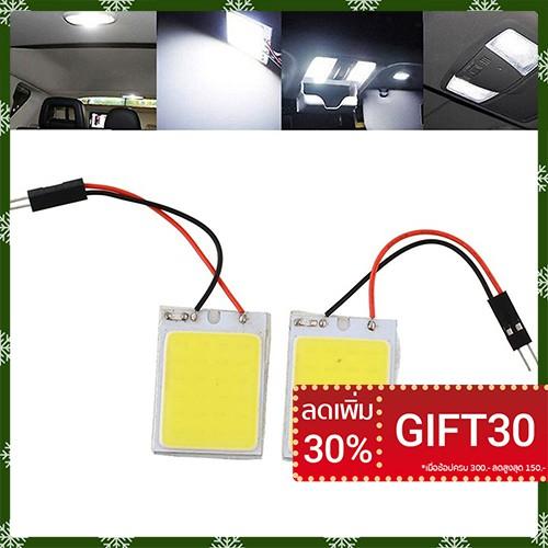 AFON 1Pc สีขาว 48 SMD ซัง LED T10 4W 12V แผงด้านในรถแผงหลอดไฟโดมแสง 18517