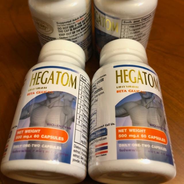 ผลิตภัณฑ์เสริมอาหาร Beta glucan