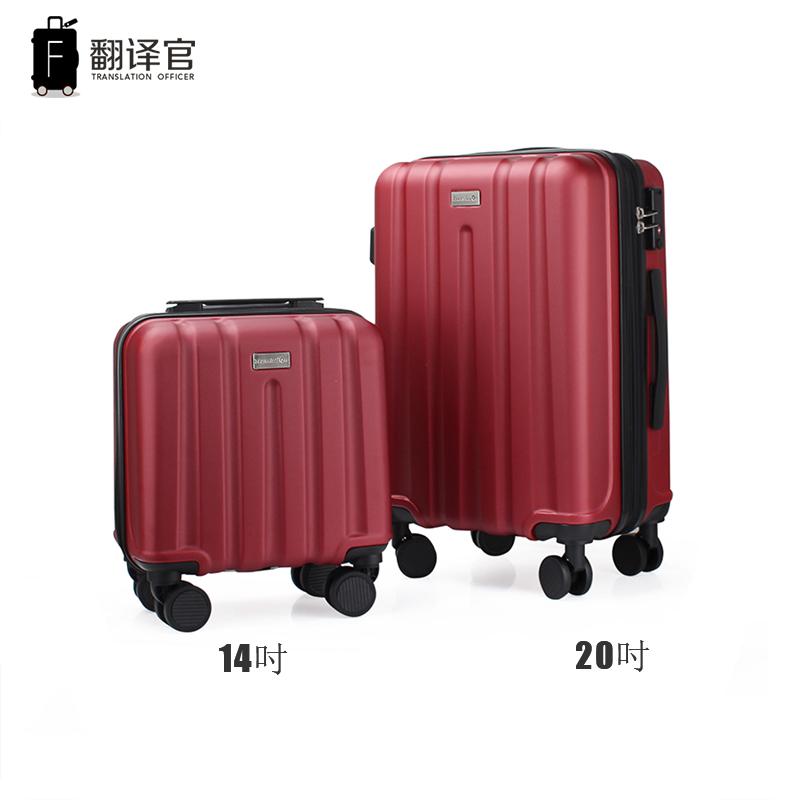 びℬ กล่องเก็บเสื้อผ้า  กระเป๋าเดินทางกลางแจ้งแปลอย่างเป็นทางการกระเป๋าINS14นิ้วเด็กน่ารักกรณีรถเข็นกระเป๋าเดินทางขนาดเล็ก