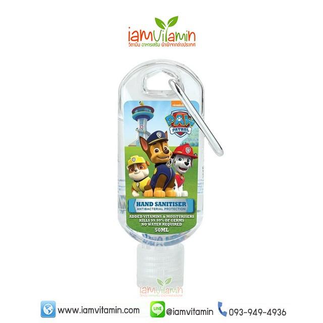 Paw Patrol Hand Sanitizer 50ml เจลล้างมือ แอลกอฮอลเจล สำหรับเด็ก แบบพกพา