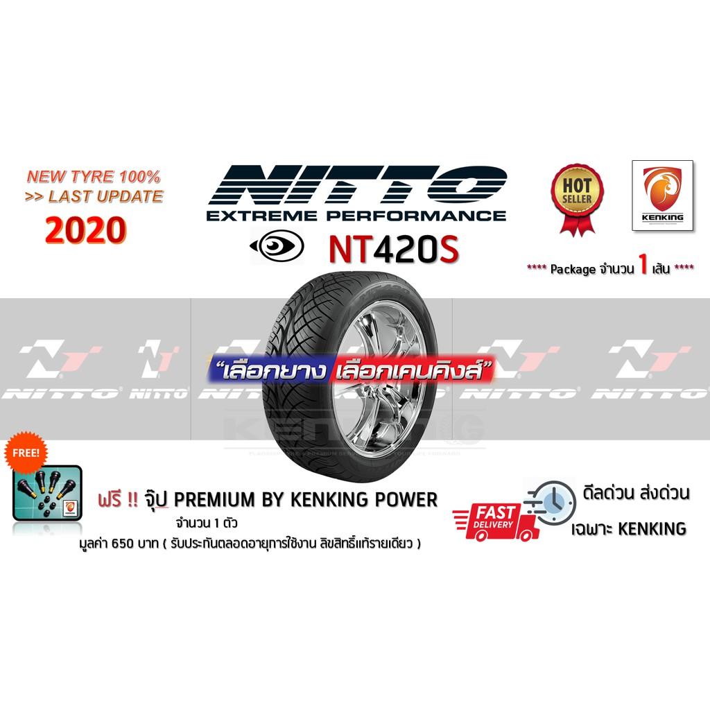 ผ่อน 0% 265/50 R20 NITTO รุ่น 420S ยางใหม่ปี 2020 (1 เส้น) ยางขอบ20 Free!! จุ๊ป Kenking Power 650 บาท