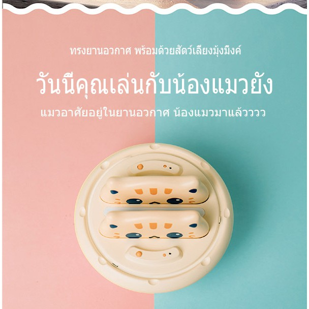 【พร้อมส่งในไทย!!!】พาวเวอร์แบงค์