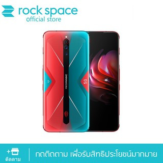 Nubia Redmagic  5s  (12+256GB) Global Version