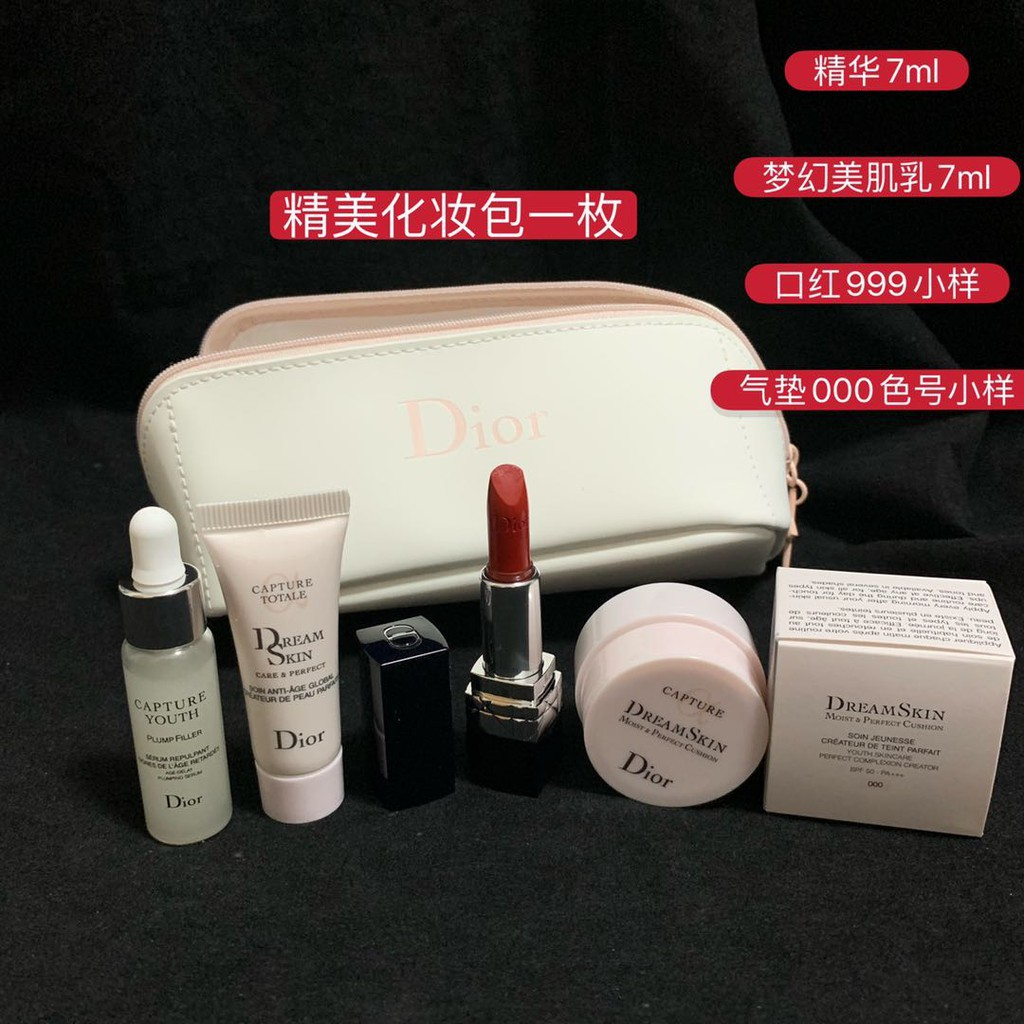 Dior / Travel Pack Sample Essence 7ML Makeup Primer Lipstick 999 Air Cushion Set