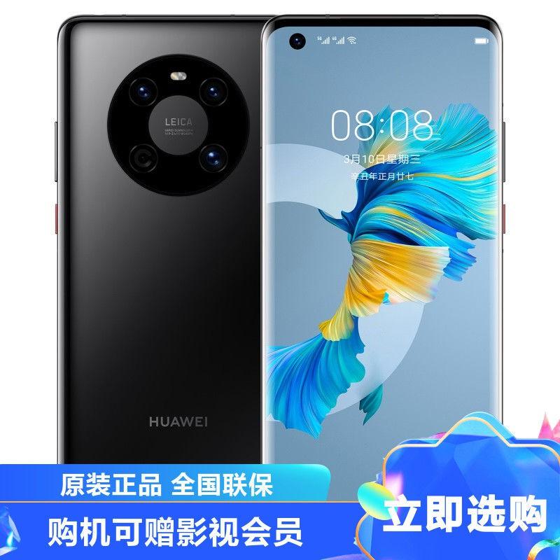 ปากกา☃❡Huawei/Huawei Mate40E 5G โทรศัพท์มือถืออย่างเป็นทางการของแท้ Kirin 9000E SoC ชิปสมาร์ทโฟน