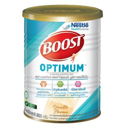 Nestle Boost Optimum เนสท์เล่ บูสท์ ออปติมัม 800กรัม *อาหารทางการแพทย์สูตรครบถ้วน มีเวย์โปรตีน สำหรับผู้สูงอายุ