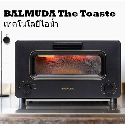 【BALMUDA】 BALMUDA เครื่องปิ้งขนมปัง