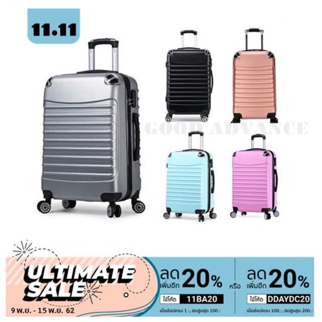 กระเป๋าเดินทาง กระเป๋าล้อลาก กระเป๋าเดินทาง 20 นิ้ว กระเป๋าขึ้นเครื่อง 8 ล้อคู่ หมุนได 360 องศา 20/24นิ้ว