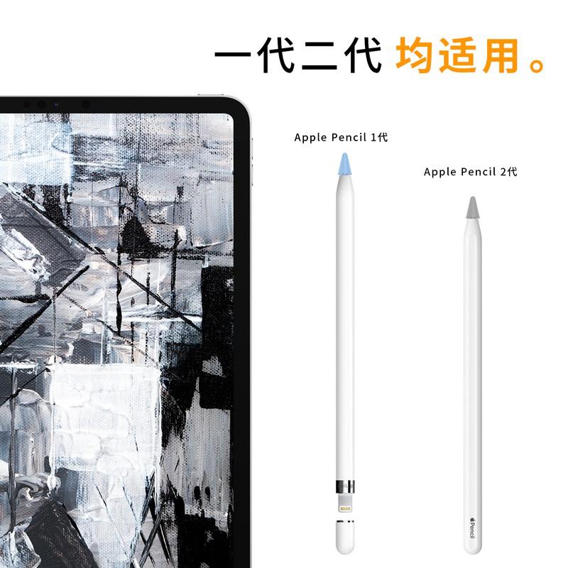 Apple Apple Pencil tip ฝาครอบป้องกันแบบสัมผัสฝาปากกาแบบ capacitive ฝาครอบปากกา iPencil อุปกรณ์เสริม iPad
