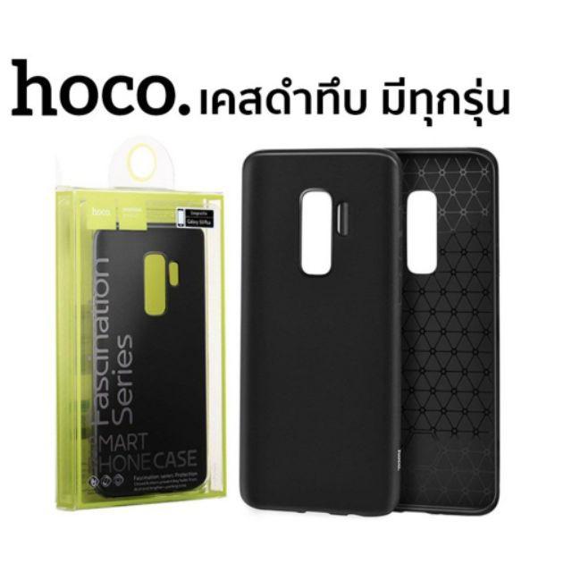 ✶✵◈Case นิ่มสีดำด้าน Hoco แท้ Samsung รุ่น Note 8 / 9 10 10pro S9 S9PLUS S10 S10PLUS S8PLUS