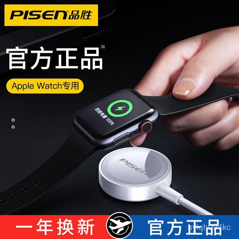 ผลิตภัณฑ์ชนะiwatchไร้สายชาร์จiPhoneนาฬิกาสี่series6บังคับapplewatchแม่เหล็ก cL5l