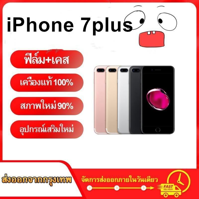 Apple IPhone 7 plus เครื่องแท้ (32GB/128GB)+Full set หูฟัง+ฟิล์มป้องกัน+สายชาร์จ#iphone 7plus#iphone#apple