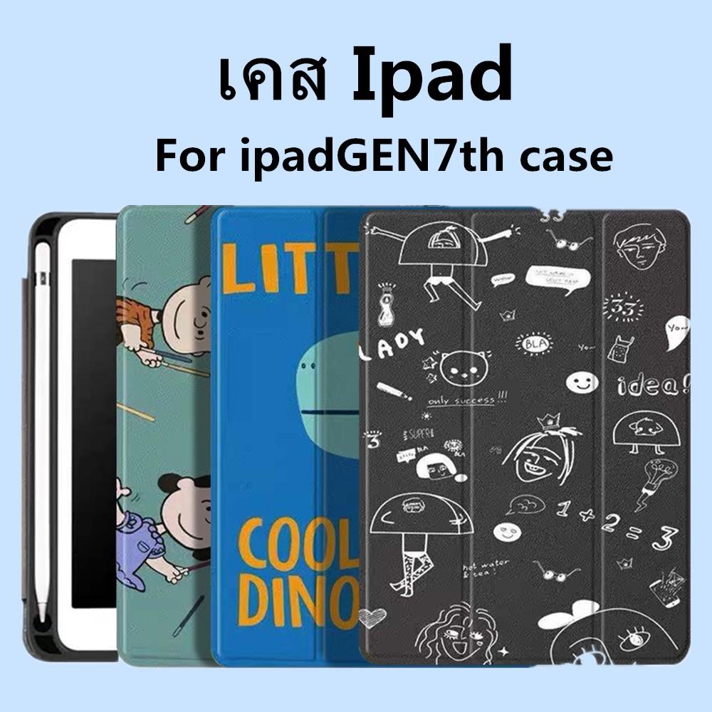 เคส iPad gen 7 10.2 Pen slot inch 2019 slot with holder slot for ใส่ปากกาได้ Apple Pencil เคสไอแพด A2200 A2197 gen7th