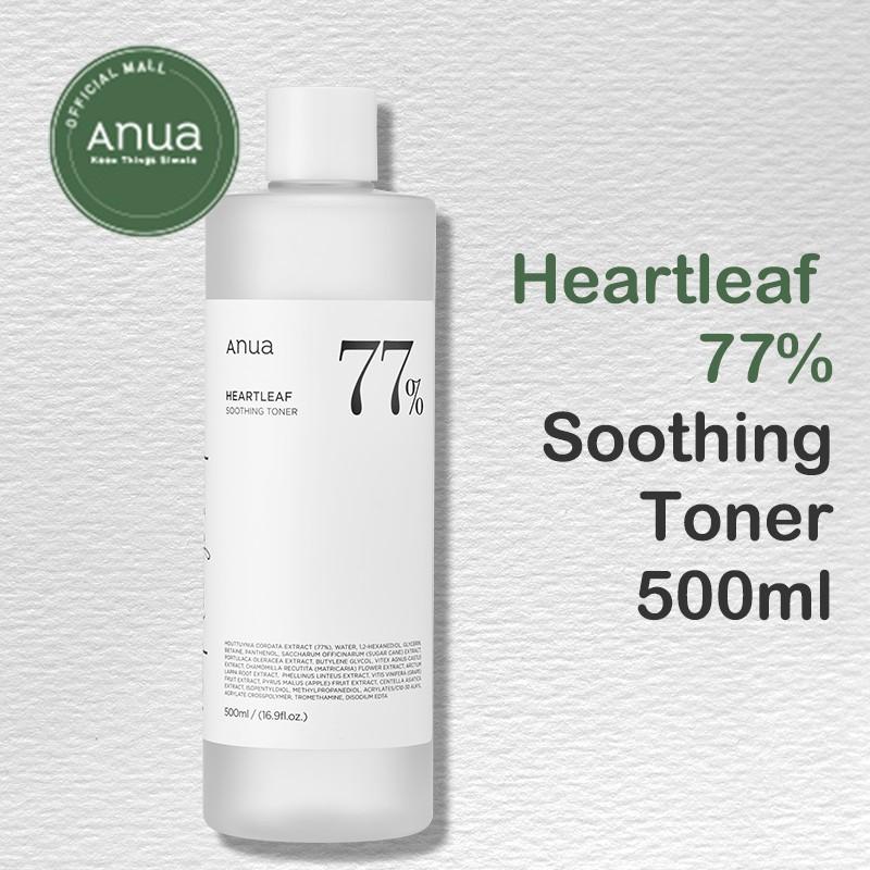 [ANUA] Heartleaf 77% Soothing Toner 500ml