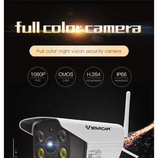 VStarcam C18S Outdoor IP Camera