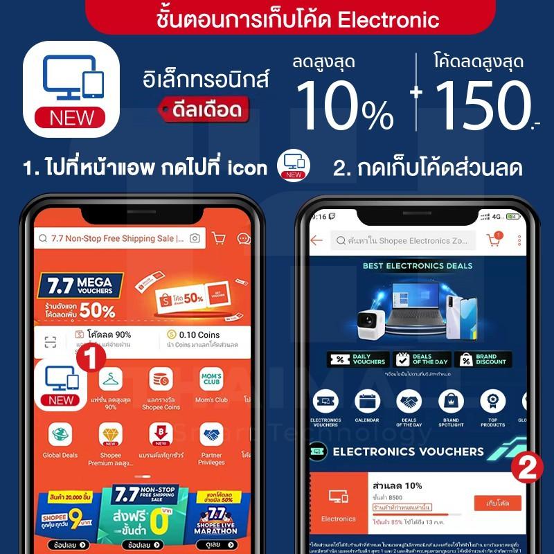 [เหลือ 899 โค้ด WSQBE85U] Xiaomi Mijia Mi Portable Electric Air Pump 1S เครื่องปั๊มลมไฟฟ้า เติมลม เครื่องสูบลมไฟฟ้า