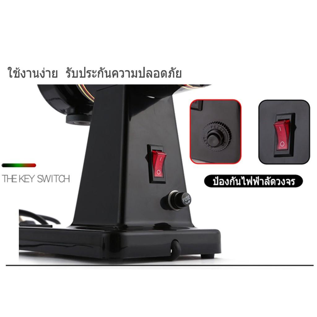 【ราคาถูก】 เครื่องชงกาแฟஐLENODI เครื่องบดกาแฟ เครื่องบดเมล็ดกาแฟ 600N เครื่องทำกาแฟ EP25