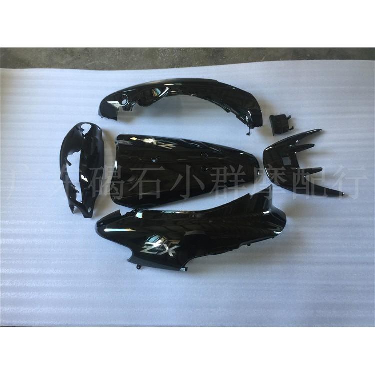 อะไหล่อุปกรณ์เสริมสําหรับรถจักรยานยนต์ Zx 50 Honda Dio 34 Period Dio 35