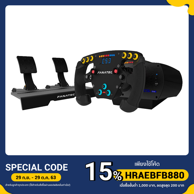 Fanatec CSL Elite Racing Wheel F1® Esports