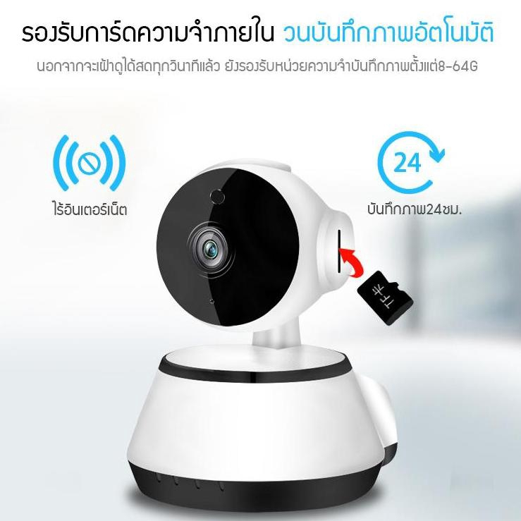 ip camera camera  กล้อง cctv กล้องวงจร กล้อง ip camera wifi วงจร   กล้องไร้สาย Night Vision Wifi IP Camera 1 ล้านพิกเซล