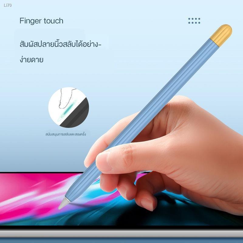 เคสไอแพด เคสไอแพด gen7เคสไอแพด gen8  เคสไอแพด air3 เคสไอแพด air4∋﹉ใช้ได้กับ Apple pencil pen case Ipad tip cover ipenc