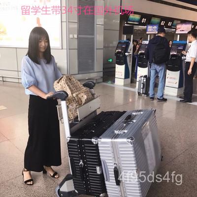 ระดับhigh-endกรอบโลหะผสมแมกนีเซียม34นิ้วกระเป๋าเดินทางไปต่างประเทศกระเป๋าเดินทาง32-นิ้ว30ตรวจสอบกล่องกระเป๋าเดินทางขนาดใ