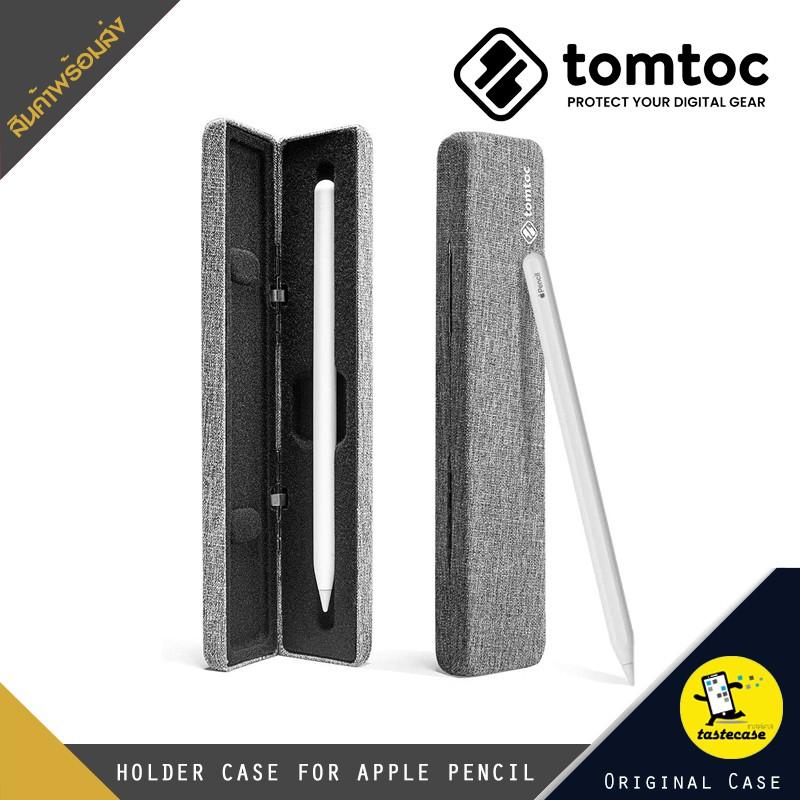 [สินค้าพร้อมส่ง] TOMTOC APPLE Pencil Holder  เคสกันกระแทกสำหรับ APPLE Pencil Gen1 และ Gen2