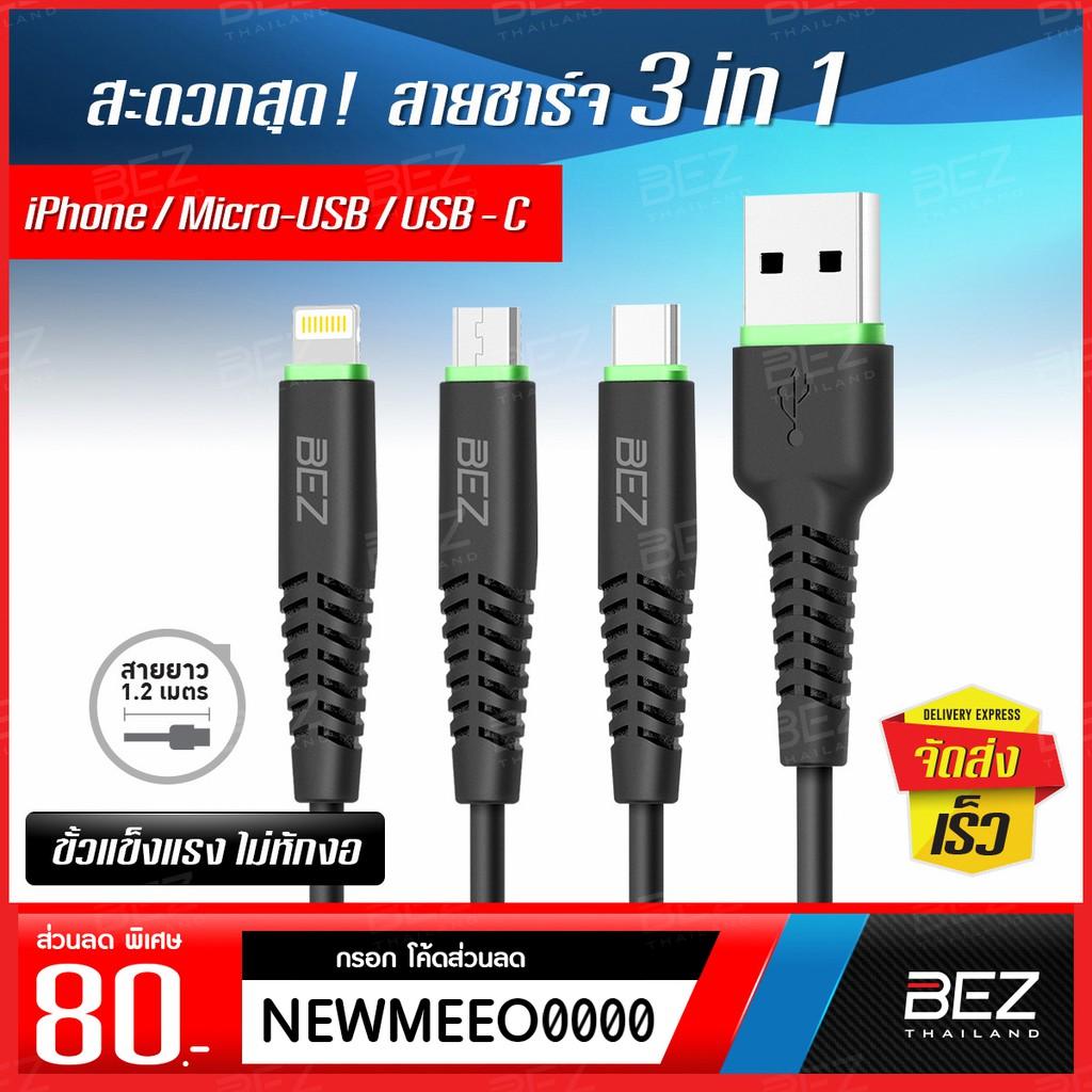 USB Micro-B Breakout Board Storm Charging Konverter Modul