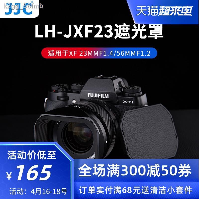 ฮูดกล้อง✾☼✤JJC เลนส์ฮูดเหมาะสำหรับเลนส์ Fuji XF23mmF1.4 XF56F1.2R APD โฟกัสคงที่ XT30 XH1 XT4 X-T4 กล้อง 62 มม.
