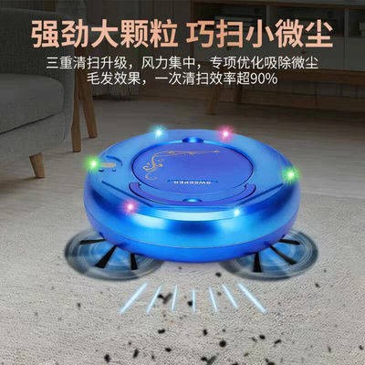 พร้อมส่ง หุ่นยนต์ทำความสะอาด หุ่นยนต์ดูดฝุ่น ❅หุ่นยนต์กวาดหลอกด้วยเครื่องกวาดอัตโน