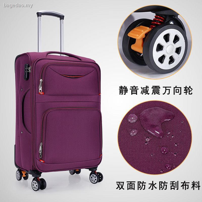 กระเป๋าเดินทางล้อลากขนาด 22 นิ้วและ 24 Male 26 28