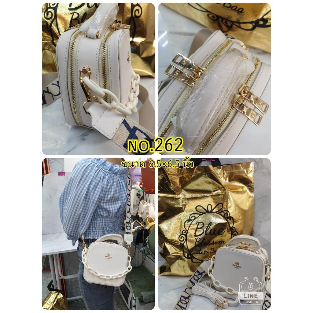 กระเป๋า กระเป๋าผ้า กระเป๋าทรงกล่อง กระเป๋าสะพายข้าง กระเป๋าทรงกล่อง blue blossom 2 สาย สายสปอร์ต + หนัง เรียบหรู พร้อมถุ