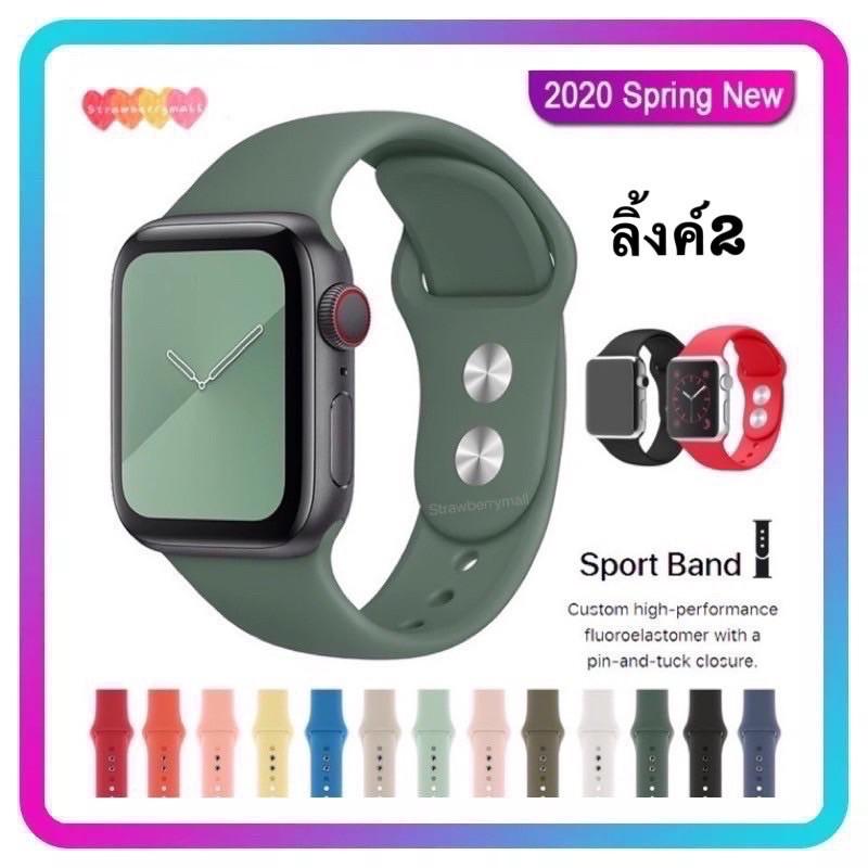 【พร้อมส่ง】#31 สาย สําหรับ Apple Watch Series 1/2/3/4/5/6 SEสาย สําหรับApplewatch iWatch สาย 38mm 40mm 42mm 44