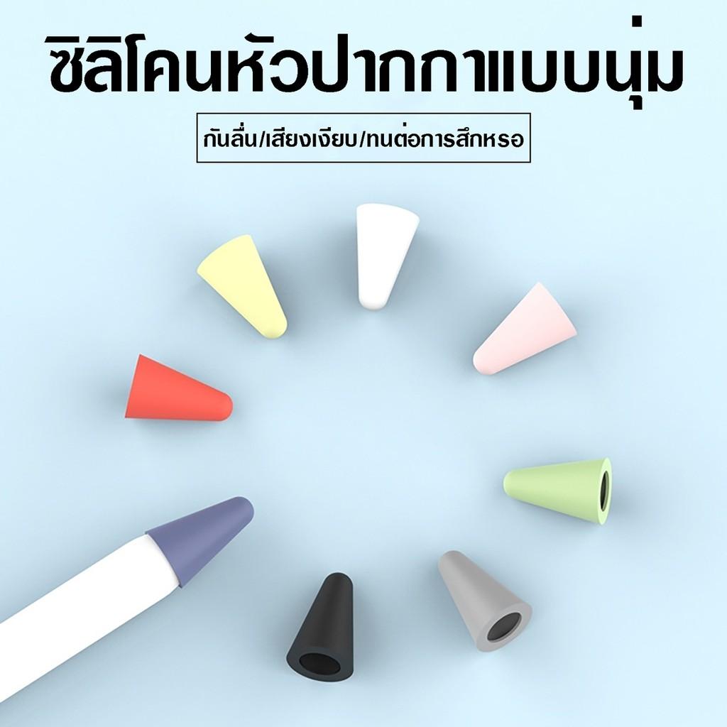 COCO-PHONE 1pcs. ซิลิโคนหัวปากกา คละสี ถนอมหัวปากกาไอแพด จุกปากกา ที่ถนอมหัวปากกา หัวปากกา apple pencil 1 2 กันสึก