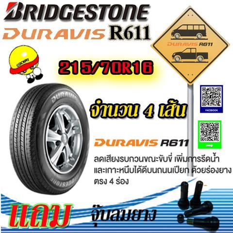 Dยางรถยนต์ BRIDGESTONE ขนาด 215/70R16 รุ่น DURAVIS R611 จำนวน 4 เส้น แถมฟรีจุ๊ปลม 4 ตัว