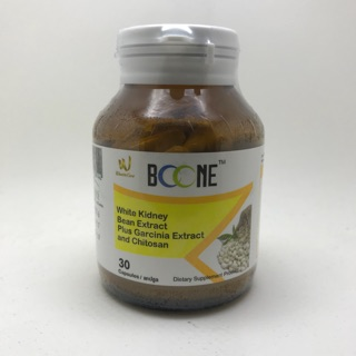 Review Boone white kidney bean extract plus garcinia extract and chitosan(บูน สารสกัดจากถั่วขาว)
