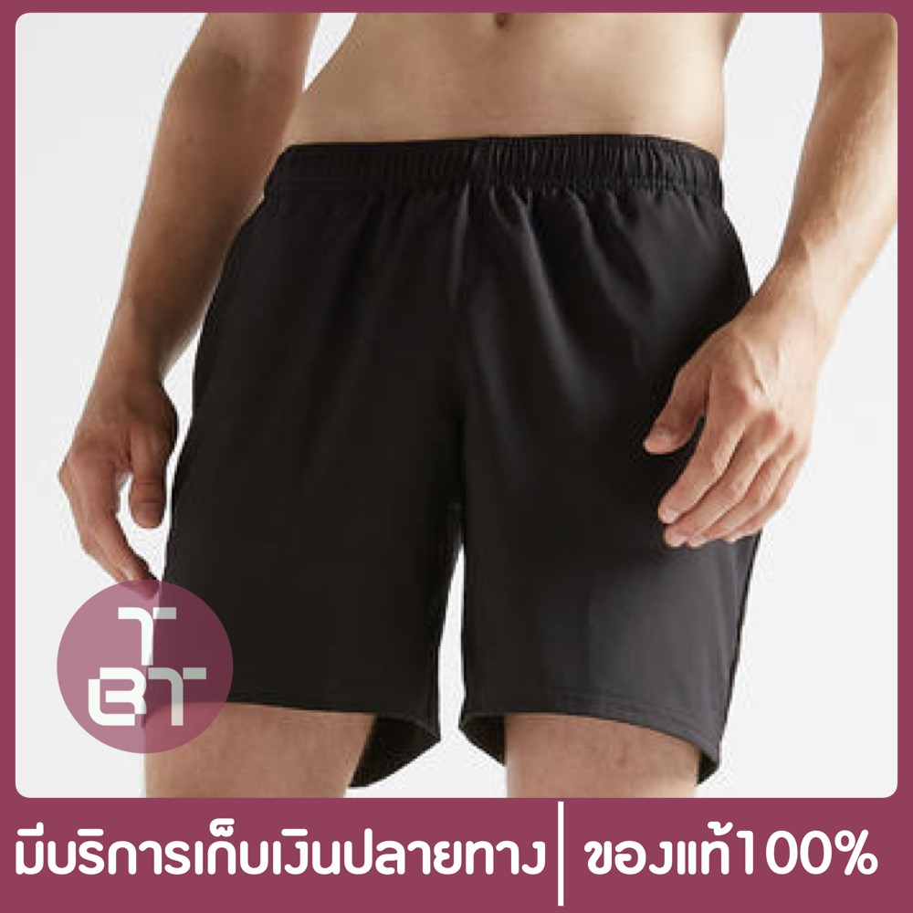กางเกงขาสั้น สวมใส่ทั่วไป หรือใส่ออกกำลังกาย สำหรับผู้ชาย DOMYOS FST 100 เอวยางยืด มีเชือกมัด (สีดำ)