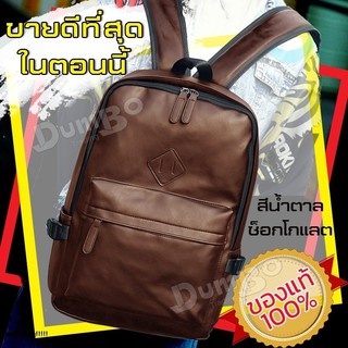 Review Backpack กระเป๋า กระเป๋าหนังPU กระเป๋าสะพายหลัง กระเป๋าแฟชั่น กระเป๋าเป้ เป้สะพายหลัง เป้