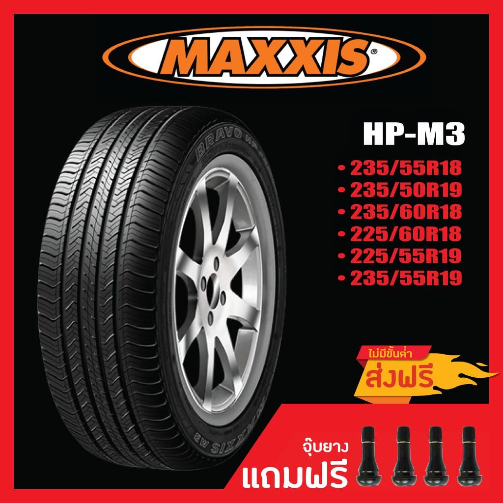 MAXXIS HP-M3 • 235/55R18 • 235/50R19 • 235/60R18 • 225/60R18 • 225/55R19 • 235/55R19 ยางใหม่ปี 2020