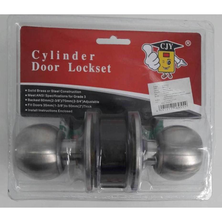 ลูกบิดประตูห้องน้ำ สีเงินCylinder Door Lockset