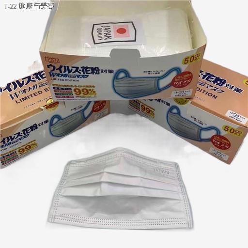 ♠✠❒(มีปั๊ม)พร้อมส่ง*Face mask*50 ชิ้ 3ชั้* หน้ากากอนามัย japan quality *BIKEN*