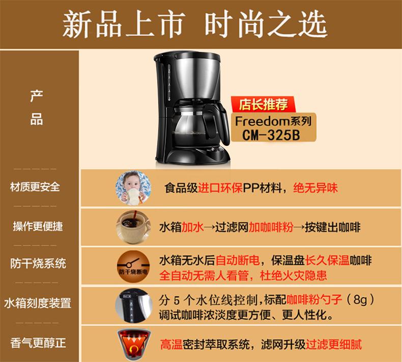 ครัวเรือนขนาดเล็กCODหม้อกาแฟกึ่งอัตโนมัติแบบหยดหนึ่งมินิเครื่องชงกาแฟอเมริกันกาน้ำชาสำนักงานทำอาหาร