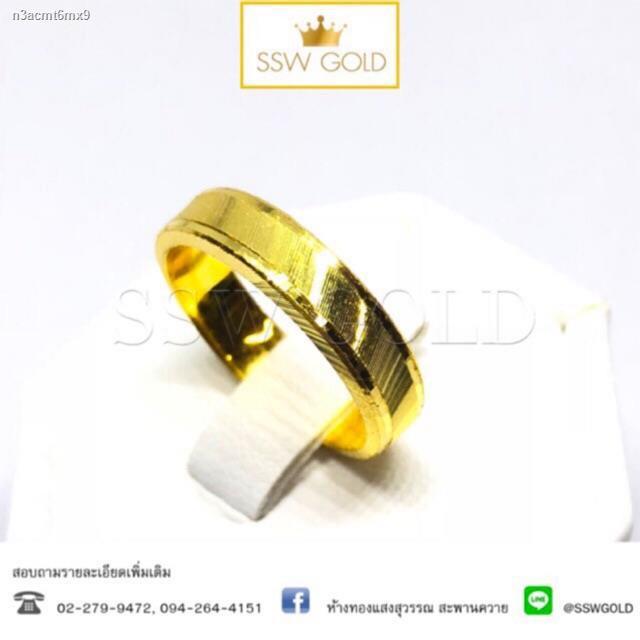 ราคาต่ำสุด☒SSW GOLD แหวนทอง 96.5% น้ำหนัก 1/2 สลึง ลายเหลี่ยมรุ้ง