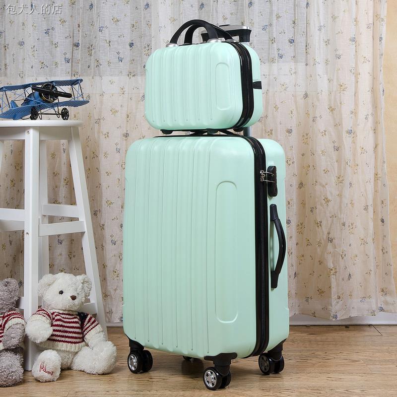 กระเป๋าเดินทางมีล้อเลื่อน 20/24