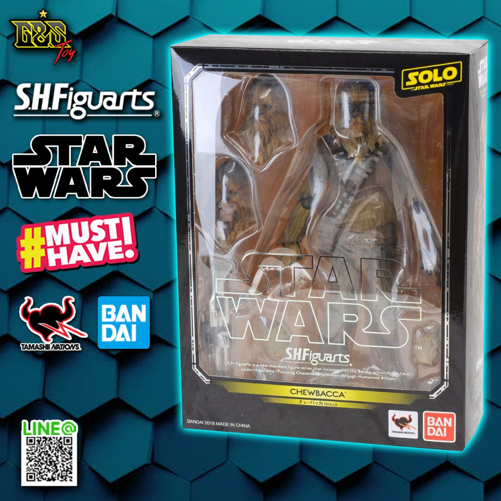 Solo A Star Wars Story Chewbacca Bandai S.H.Figuarts