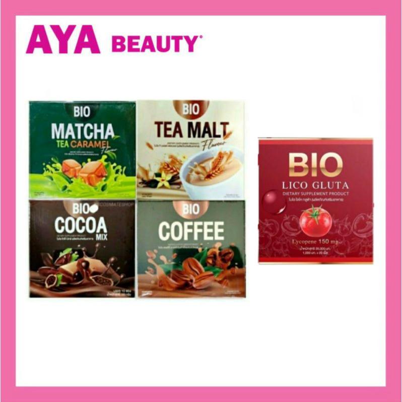 (ซื้อ2แถมฟรีแก้ว)Bio Cocoa mix khunchan ไบโอ โกโก้ มิกซ์/ กาแฟ / ชาเขียว / ชามอล คุมหิวอิ่มนาน/ไบโอ กลูต้ามะเขือเทศ
