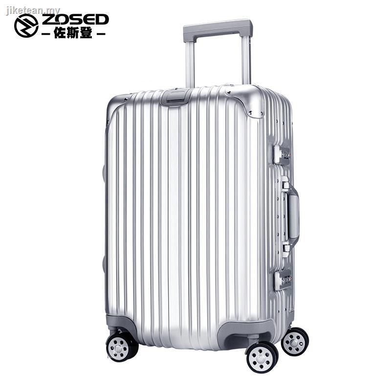 กระเป๋าเดินทางแบบอลูมิเนียมขนาด 20 นิ้ว 24 26 นิ้ว