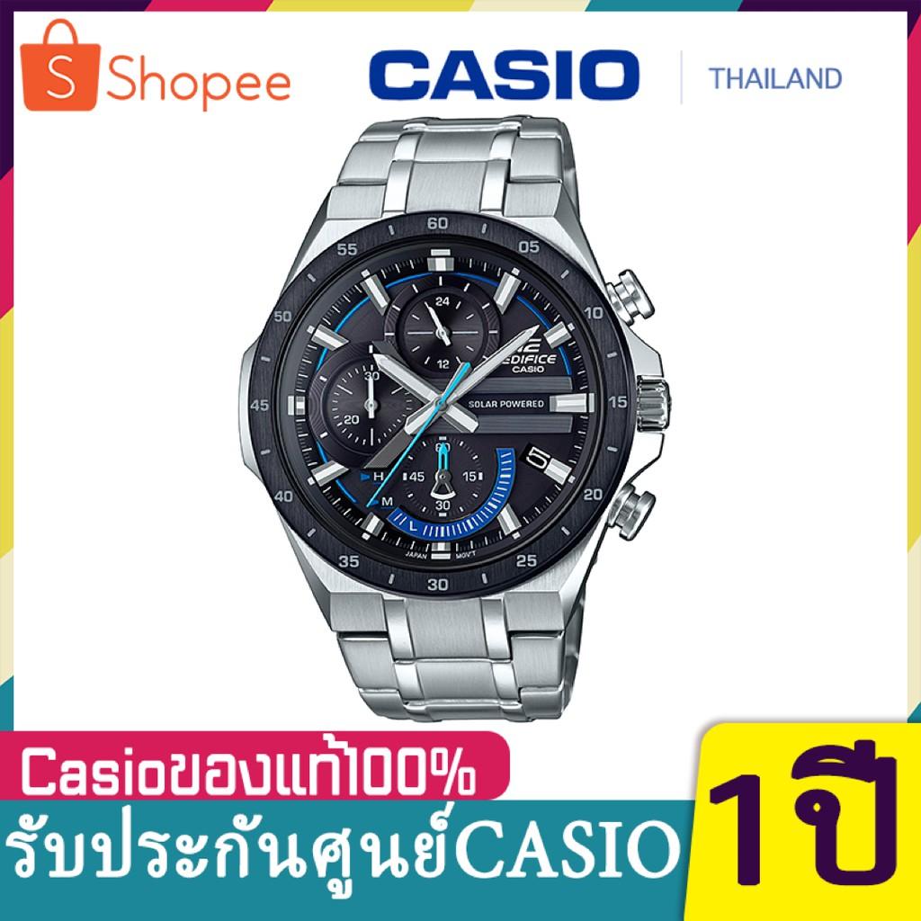 Casio Edifice นาฬิกาข้อมือผู้ชาย สายสแตนเลส รุ่น EQS-920DB-1B (CMG) - สีเงิน ประกัน1ปี