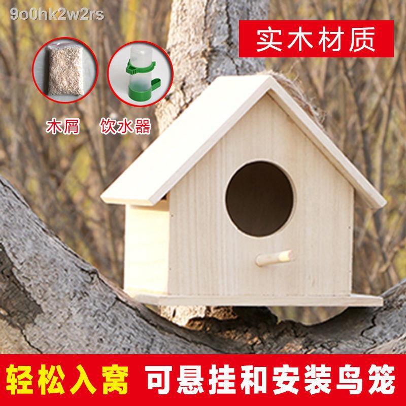 >บ้านนก รังนกกลางแจ้ง ผ่านรัง กรงนก กล่องเพาะพันธุ์ รังนก รังนก นกแก้วรังนก รังนก บ้านนกไม้ผสมพันธุ์ที่อบอุ่น